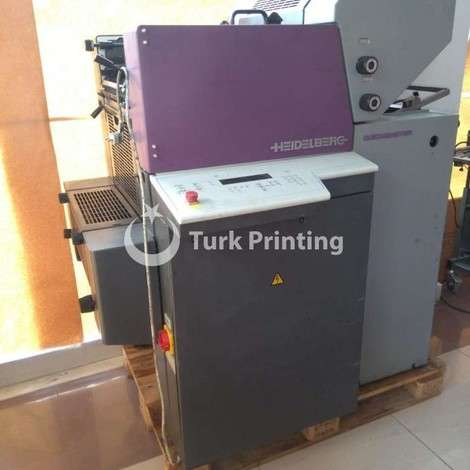Used Heidelberg Quickmaster Offset Machine year of 1996 for sale, price 20000 TL FOT (Free On Truck), at TurkPrinting in SheetFed Offset Printing Machines