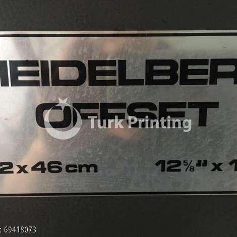 Satılık ikinci el 1990 model Heidelberg Gto 32x46 np tertibatlı 4750 EUR TürkPrinting'de! Ofset Baskı Makinaları kategorisinde.