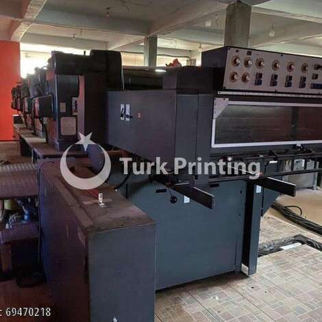 Used Heidelberg HD 102 VP, Size: 102 x 72 cm Four Colour year of 1983 for sale, price 55000 USD C&F (Cost & Freight), at TurkPrinting in Used Offset Printing Machines