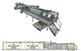 SHM Kağıt Rulo Kaplama Makinesi 1450 mm