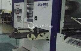 Sp-76-Bm Sıcak Yaldız Baskı ve Kalıp Kesme Makinesi