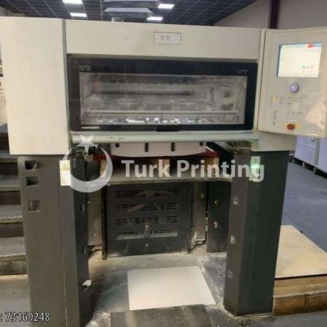 Used Heidelberg SpeedMaster SM74-4-H offset printing press year of 2013 for sale, price ask the owner, at TurkPrinting in Used Offset Printing Machines