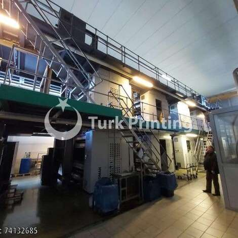 Used Man-Roland Newspaper GEOMAN/ REGIOMAN year of 2007 for sale, price ask the owner, at TurkPrinting in Used Offset Printing Machines