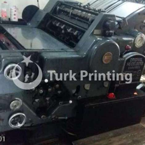 Used Heidelberg Complete Printing House year of 1979 for sale, price ask the owner, at TurkPrinting in Used Offset Printing Machines