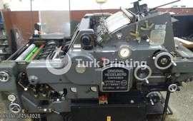 KORD (Pompalı) Ofset Matbaa Makinesi