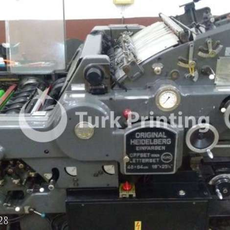 Used Heidelberg KORD Offset Printing Press year of 1980 for sale, price 25.000 TL, at TurkPrinting in Used Offset Printing Machines