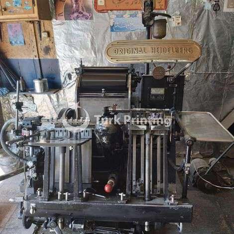 Satılık ikinci el 1950 model Other (Diğer) eski matbaa makineleri fiyat sorunuz TürkPrinting'de! Ofset Baskı Makinaları kategorisinde.