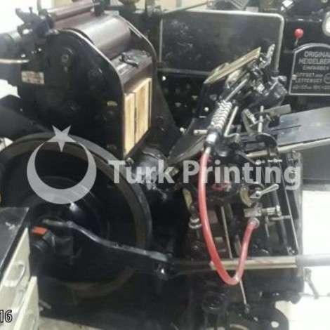 Satılık ikinci el 1966 model Heidelberg Maşalı Matbaa makinesi 3500 TL TürkPrinting'de!