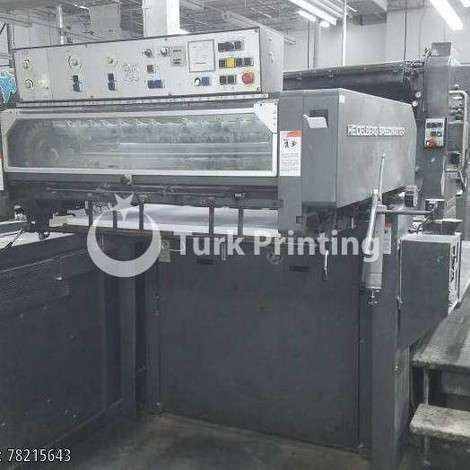Used Heidelberg SM 102 ZP 1984 Offset Printing Press year of 1984 for sale, price ask the owner, at TurkPrinting in Used Offset Printing Machines