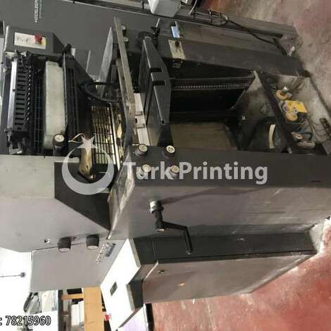 Used Heidelberg PRINTMASTER QM46-2 year of 2002 for sale, price ask the owner, at TurkPrinting in Used Offset Printing Machines