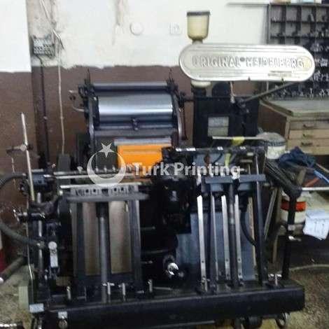 Used Heidelberg Tiegel Die Cutter year of 1970 for sale, price 6000 TL EXW (Ex-Works), at TurkPrinting in Die Cutters