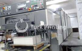 Lithron L528 For Urgent Sale @ Good Price