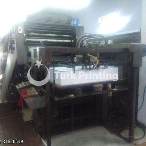Used Heidelberg SM 102 V OFFSET PRINTING PRESS year of 1988 for sale, price ask the owner, at TurkPrinting in Used Offset Printing Machines