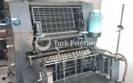 GTO 32x45 NP Printing Machine For Sale