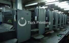 CD 102-6 + Lack Offset Printing Press ( HYBRID )