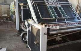 1300 flüt laminasyon makinesi