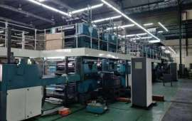 CITILINE EXPRESS NEWSPAPER WEB OFFSET PRESS