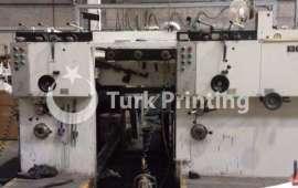 SPO 1575 Flexo Printing Machine, 2 color