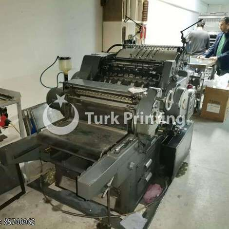 Used Heidelberg Gray Offset Printing Press year of 1970 for sale, price ask the owner, at TurkPrinting in Used Offset Printing Machines