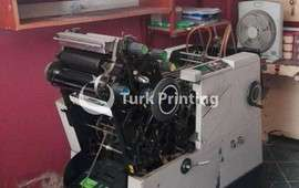 Complate Printing House