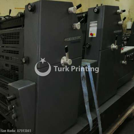 Used Heidelberg Gto DDS 2 Colour 35*52 year of 2001 for sale, price ask the owner, at TurkPrinting in Used Offset Printing Machines