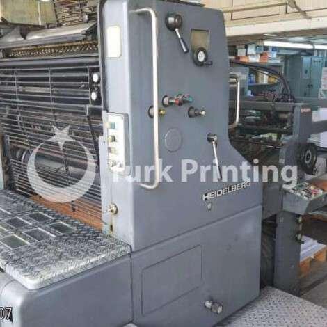 Satılık ikinci el 1960 model Heidelberg SORD Ofset Baskı Makinesi fiyat sorunuz TürkPrinting'de! Ofset Baskı Makinaları kategorisinde.