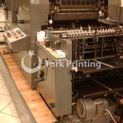 Used Heidelberg GTO 52 Z Two Colours Offset Printing Machine year of 1992 for sale, price ask the owner, at TurkPrinting in Used Offset Printing Machines