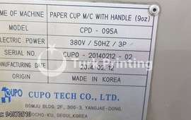 Paper cup machine 9 oz like new