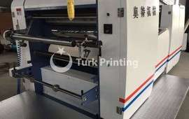 factory direct new automatic thermal laminating machine