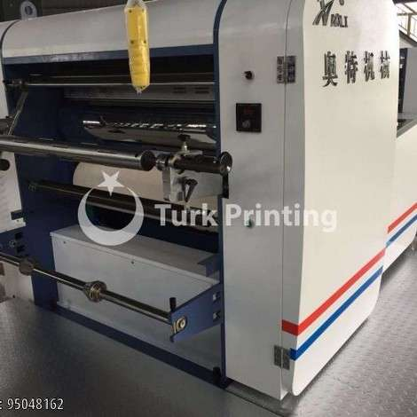 Used Aoli factory direct new automatic thermal laminating machine year of 2019 for sale, price ask the owner, at TurkPrinting in Laminating - Coating Machines