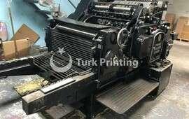 S Cylinder Die Cutting Machine