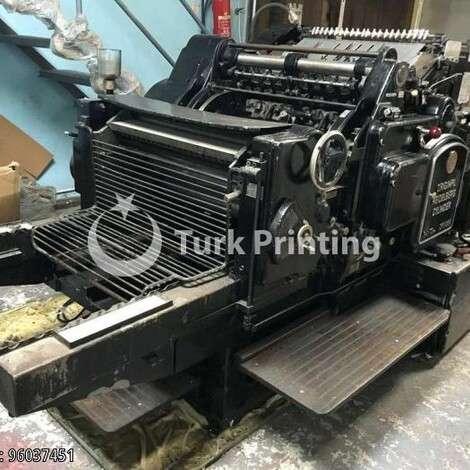 Satılık ikinci el 1960 model Heidelberg S Cylinder Kesim Makinesi fiyat sorunuz TürkPrinting'de! Kesim (Keski) Makinaları kategorisinde.