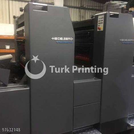 Used Heidelberg SM 52-2 P 1997 Offset Printing Press year of 1997 for sale, price 75000 EUR CIF (Cost Insurance Freight), at TurkPrinting in Used Offset Printing Machines