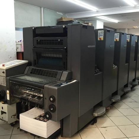 Satılık ikinci el 1998 model Heidelberg SM 52 - 5 Ofset Baskı Makinası 72000 EUR TürkPrinting'de! Ofset Baskı Makinaları kategorisinde.