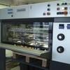 Satılık ikinci el 1997model HEIDELBERG SM74-4P3H ofset baskı makinesi. CP Tronic, CPC 1-04, Alcolor with Technotrans,