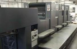 SM74-4P3H Ofset Baskı Makinesi