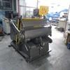 CROSLAND PEDAL 80X110 keski makinesi SÜRÜCÜ MEVCUT REVİZYONLU SORUNSUZ MAKİNADA KESİM TESTİ YAPILMIŞTIR.