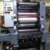 Used Heidelberg GTOZ 52 two color offset printing machine for sale. DESCRIPTION: Heidelberg GTOZ 52