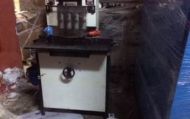 Paper Drilling Machine For Sale