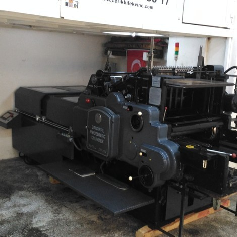Used Heidelberg Cylinder die cutter for sale. It is still in operation