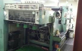 RZK3B-E (2 color offset printing machine)