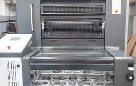 SM 74-2 - 2 color offset printing machine