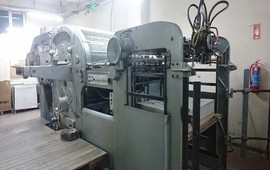 1260 EGC AUTOMATIC DIE CUTTING MACHINE