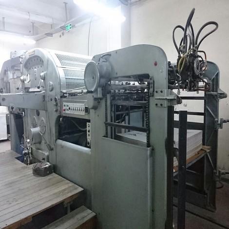 Satılık ikinci el Bobst SP 1260 EGC Otomatik Keski Makinesi. Çember ve plakaları ile birlikte Kondisyonu iyi Depomuzda görülebilir