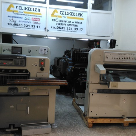 USED 1980 POLAR 92 CE PAPER CUTTER FOR SALE. TEST POSIBLE.