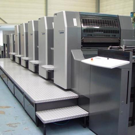 Satılık ikinci el Heidelberg SM 74-5 L H ofset baskı makinesi. Now the machine is total cleaned, checked and repainted.