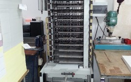 Gatherer Machine For Sale