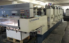 Used L 28 offset printing machine for sale