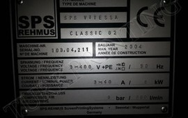 VITESSA CLASSIC G2