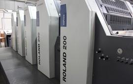 R 205 EOB HiPrint (2008)